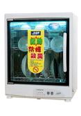 友情 三層紫外線殺菌烘碗機 PF-631 【全新公司貨】【刷卡分期+免運費】