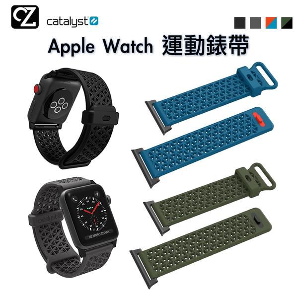 CATALYST Apple Watch 運動錶帶 Series 6 5 4 3 2 1 SE 蘋果錶帶 手錶錶帶 簍空錶帶
