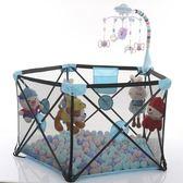 春季上新 兒童游戲圍欄家用可折疊寶寶學步護欄柵欄安全爬行游戲圍欄室內