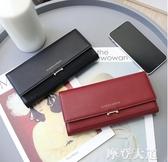 KQueenStar女士錢包女2020年新款日韓大容量簡約磨砂長款錢包錢夾『摩登大道』