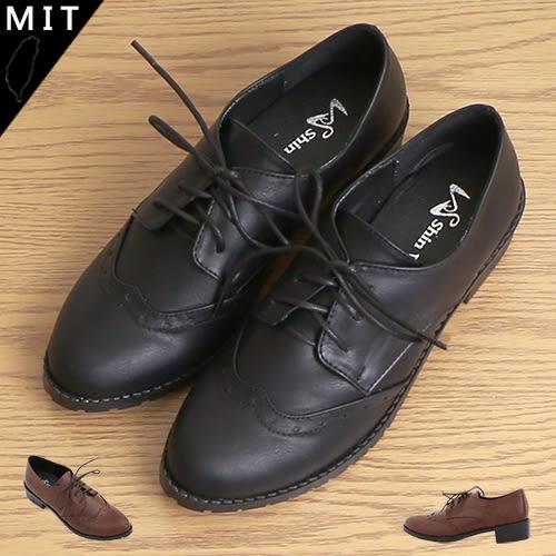 343c6682fea6 女款MIT製造英倫風滾邊雕花綁帶牛津鞋低跟鞋59鞋廊
