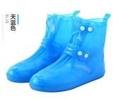 防水鞋套雨天成人水鞋套