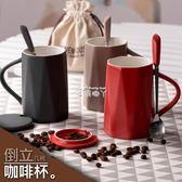 馬克杯 創意女學生陶瓷韓版咖啡杯帶蓋勺潮流家用喝水杯子 俏腳丫