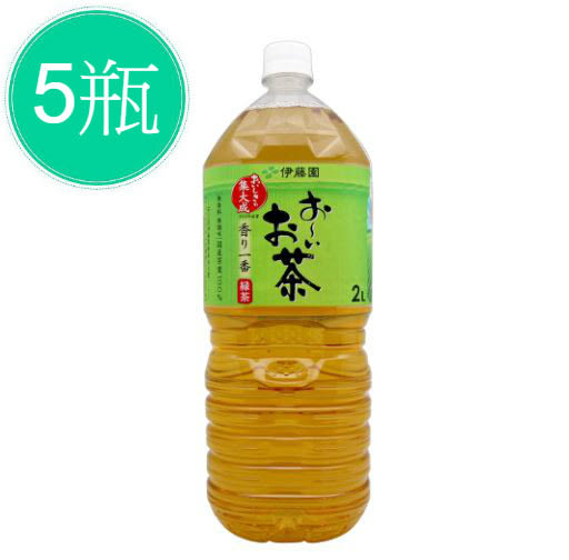 代購 伊藤園 好喝綠茶飲料 (2L*5瓶) 1組 日本 無糖 綠茶 維生素C 飲料