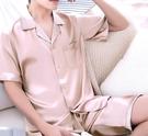 春夏季睡衣男式絲綢薄款短袖