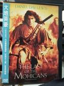 挖寶二手片-P15-017-正版DVD-電影【大地英豪】-以父之名-丹尼爾戴路易斯 麥德琳史道威(直購價)經