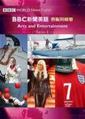 (二手書)BBC新聞英語2藝術與娛樂