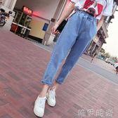 牛仔褲 夏裝原創潮流學生寬鬆緊腰牛仔褲哈倫褲闊腿褲女九分蘿卜褲薄 唯伊時尚