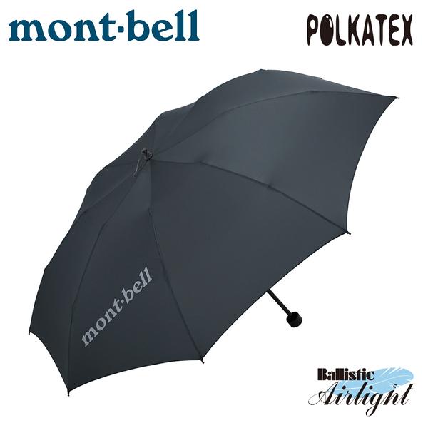 【Mont-Bell 日本 Long Tail Trekking Umbrella 雨傘《炭》】1128553/輕量戶外傘/折傘