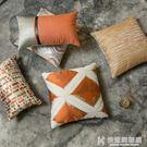 橘色系現代簡約輕奢抱枕美式歐式樣板間軟裝...