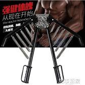 臂力器 家用可調節練臂肌臂力器20|60kg男士胸肌健身棒專業訓練握力器材 JD 新年鉅惠
