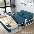 沙發床多功能折疊沙發床兩用雙人小戶型客廳收納沙發臥室單人折疊床網紅 麥吉良品YYS