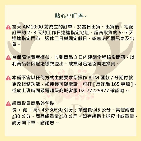 SHISEIDO資生堂 安耐曬金鑽高效敏感肌防曬露A 12ml 防曬 防水 薄透 即期