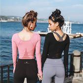 彈力運動長袖速干瑜伽女健身罩衫緊身上衣t恤【時尚大衣櫥】