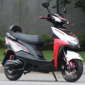 迅鷹尚領電動車電瓶車踏板車60V72V男女通用成人雙人外賣車MBS「時尚彩紅屋」