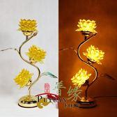 蓮花燈佛供燈 三品led黃光蓮花燈 水晶蓮花燈 佛具佛教用品