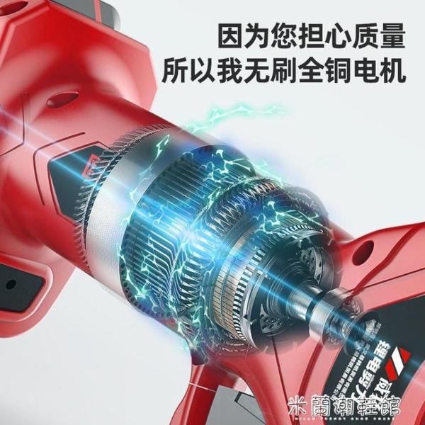 電動果樹剪 威猛電動剪刀果樹充電式修枝剪園林強力多功能鋰電剪樹枝電剪子 快速出貨
