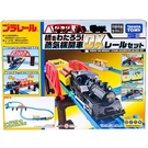 《 TAKARA TOMY 》登山蒸氣火車組  / JOYBUS玩具百貨
