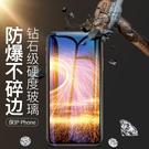 iPhoneX鋼化膜11promax蘋果Xs手機貼膜