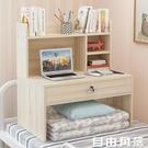 床上電腦桌 寢室床上書桌 上鋪帶鎖小桌子 簡易筆記本電腦桌CY 自由角落