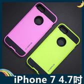 iPhone 7 4.7吋 戰神VERUS保護套 軟殼 類金屬拉絲紋 軟硬組合款 防摔全包覆 手機套 手機殼