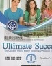 二手書R2YB《Ultimate Success Level 1 國立臺中科技大