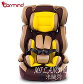 兒童汽車安全座椅 嬰兒寶寶車載簡易9個月0-4-7周歲3-12通用  米蘭shoe