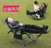 椅折疊便攜 躺椅戶外休閒釣魚椅 午睡午休床椅 露營靠背帆布椅igo    韓小姐