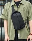 男士包包時尚胸包