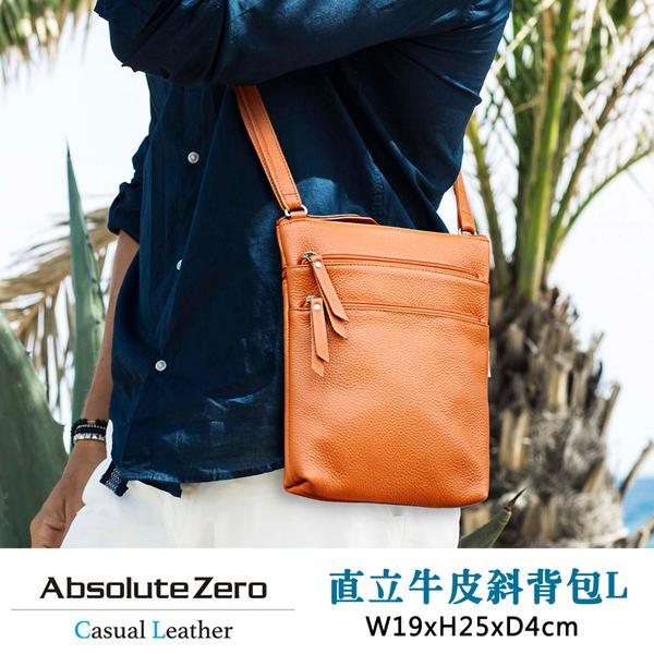 現貨【ABSOLUTE ZERO】日本品牌 牛皮革 斜背包 真皮 側背包 A5 直立薄款 隨身包 4-374