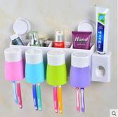 洗漱套裝掛架創意壁掛吸盤牙刷架漱口杯