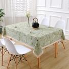 桌布 正方形茶幾餐桌桌布布藝棉麻風網紅美式小清新ins長方形家用臺布【快速出貨八五折】