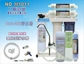 【龍門淨水】Dura-360奈米多效能淨水器 5道除菌99.9% Dura3MEverpure濾頭(M1011)