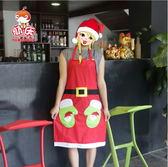 聖誕節裝飾用品酒吧餐廳酒店服務員 服裝圍裙聖誕貼花圍裙─ CH2568