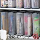 【日本製】【Inomata】日本製 食物保存收納 防潮密封盒 4L 經典透明款(一組:3個) SD-13691 - Inomata