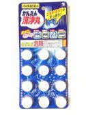 日本小林製藥排水管香氛除垢錠 清潔錠-無香味(124901) 12錠入 日本 -超級BABY