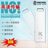 純凈版WIN7繫統U盤XP/win8.1啟動U盤Win10小白筆記本電腦重裝優盤 快速出貨