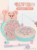 兒童玩具 寶寶小貓釣魚玩具 3-6歲兒童磁性電動益智套裝 小孩女孩禮物男孩2 繽紛創意家居