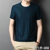 夏季新款男士圓領桑蠶絲短袖t恤寬鬆休閒男裝冰絲上衣服潮流半袖 怦然新品