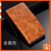 簡約皮質瘋馬紋三星 Note8 Note9  8 9手機殼保護殼套書本式皮套全包軟殼插卡