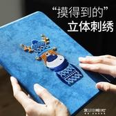 平板保護套-iPad Air2保護套mini5殼平板1電腦pad9.7寸A1566矽膠 東川崎町