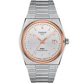 TISSOT PRX POWERMATIC 80 經典旗艦機械錶/T1374072103100/40mm