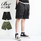 男短褲 正面大口袋抽繩休閒工裝短褲【NL...