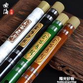 笛子初學成人零基礎苦竹學生兒童橫笛專業精製教學培訓竹笛樂器 NMS陽光好物