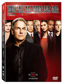 重返犯罪現場 第6季 DVD 歐美影集 (OS小舖)