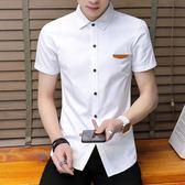 工廠直發不退換男裝上衣夏季男士短袖襯衫韓版修身款中袖白色襯衣青年時尚潮流寸衫潮087(X1006B)