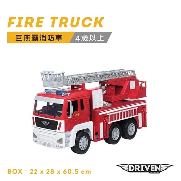 【B.Toys】巨無霸消防車_Driven系列