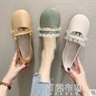 豆豆鞋 軟底豆豆鞋女春新款圓頭可愛大頭娃娃鞋平底奶奶鞋一腳蹬單鞋 阿薩布魯