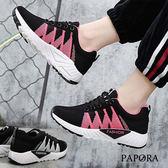休閒鞋.撞色透氣綁帶休閒鞋【KF11】黑白/黑紅(偏小)