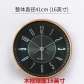 木框16英寸鐘錶掛鐘客廳現代簡約時鐘掛錶靜音藝術掛牆家用
